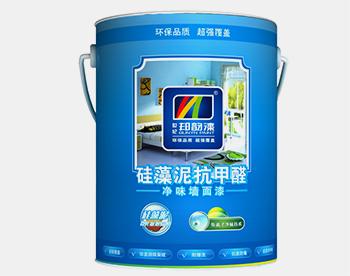 硅藻泥抗甲醛净味墙面漆