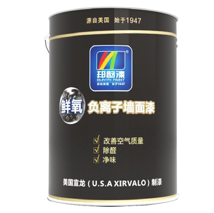 鲜氧负离子漆 分解甲醛内墙涂料 小桶环保墙面漆