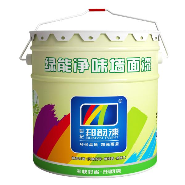 绿能净味墙面漆
