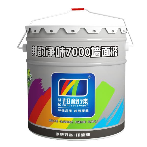 邦韵7000高级墙面漆